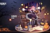 《碧蓝航线》糖果与魔法之夜活动怎么玩