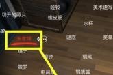 《孙美琪疑案刘青春》张振华线索在哪