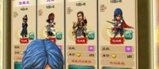 侠客RPG手游合集