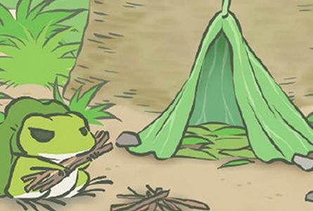 """《旅行青蛙》""""蛙""""儿子的美好生活!"""
